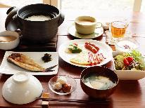【1泊朝食付き】土鍋の炊き立てご飯《白米×赤米》は種子島の自家栽培!