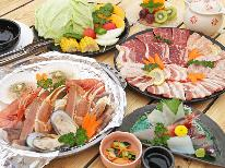 【HP予約がお得】 日本海を目の前に!旬の海鮮BBQプラン〔1泊2食〕