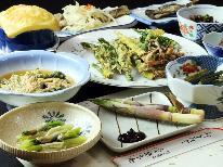 【365日同一料金!】山の幸満載!俺が採れたて山菜食わせてやるべぇ~◆1泊2食◆
