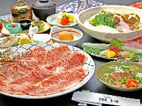 ■絶品!A5等級飛騨牛のすき焼きコース■上質なお肉の、口の中でとろける柔らかさをお楽しみください