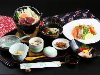 【ビジネスプラン】天然温泉&湯田上御膳で疲れた体に休息を♪