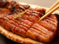 【ズラ得】うなぎの蒲焼きと田上産豚肉の陶板焼きで暑い夏を乗り切ろう!!【特典付】