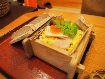 【シェフのIPPIN】旬の厳選食材~4・5月は今が旬!焼き筍&筍ご飯で採れたて筍を楽しむ~