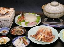【HP限定価格】かにコースプラン☆活蟹と天然魚姿造りでお得なプラン[1泊2食付]