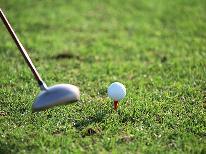 ◆パークゴルフプラン◆グループで焼酎争奪戦!優勝者には焼酎プレゼント!