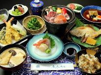 【スタンダード】山の味・海の味♪食の宝庫・鶴岡を食べつくす!
