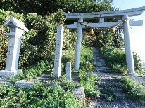 【素泊まり】日間賀島・篠島への交通が便利♪南知多観光めぐりのぶらり旅☆