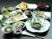 【アワビのお造り付き】コリコリ食感を楽しむ!知多半島最先端の宿でこだわりの食を舌鼓♪