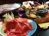 【雪割草】日本料理の粋を味わうくつろぎ会席