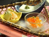 【1人旅】ひとりでゆっくり贅沢に日本海の旬の食材を♪【平日限定】