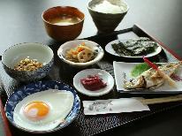 【一泊朝食付き】1日のスタートは朝食から♪しっかり朝ごはん食べていってらっしゃい(*^_^*