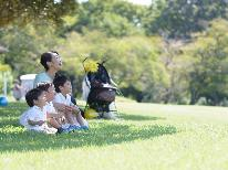 【夏休み限定★お子様半額★】家族で会津の思い出を沢山作ろう♪