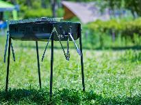 【5/18~9/30】期間限定!芝生の上でBBQプラン☆ファミリー、グループで大歓迎♪【1泊2食付】