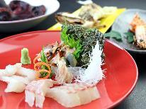 ベストレート保証◆人気NO.1◆贅沢な島時間を過ごすスタンダードコース『磯乃香-isonoka-』