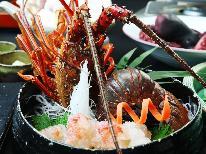ベストレート保証◆新鮮食材の活き料理!『伊勢海老お造り』×『磯乃香コース』