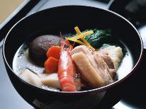 ◇謹賀新年◇姫の湯特製おせち・お雑煮!湯けむりに囲まれぽかぽかの~んびり♪