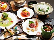 【富士山】お部屋食OK!貸切風呂&色浴衣スタンダードプラン