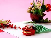 ◇◆12/31~1/1連泊限定◆◇新年を温泉宿でゆったり過ごす☆源泉かけ流しと特別料理でおもてなし