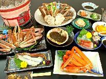 こだわりの食材~「松葉ガニ・津居山蟹」と「香住蟹」を味わう満腹フルコース( *´艸`)