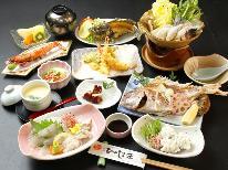 【直前割】海の食材を贅沢に★最大6480円OFF★お日にち限定!天草の夕日とうまい魚料理を堪能♪
