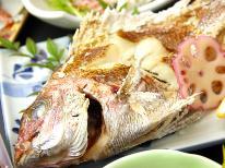 【平日限定!9,800円】お手軽海鮮コース≪1泊2食付≫