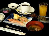 【一棟貸切】朝食付きプラン!夕食は自炊もOK♪