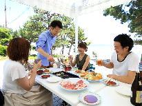 家族で、カップルで、仲良しグループで♪みんなでわいわいバーベキュー♪♪4月下旬~9月 1泊2食付