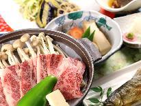 10/1~のご予約【グレードアップ】ちょっと贅沢に♪お肉好きの方へオススメ!鮎の塩焼き&和牛陶板焼きを召し上がれ♪