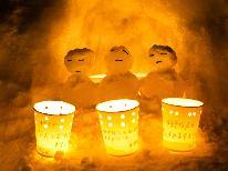 南会津の冬の『イベント・観光』のあとはあったか鍋で体の芯からポカポカに!!【1泊2食付】