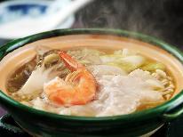◇【1泊2食】鮎の塩焼き&お刺身&季節の煮魚★さらにあったか鍋で満腹プラン♪