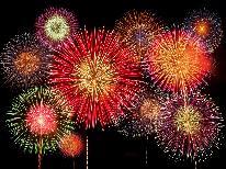 【11月3日(土)会津花火大会】全国の花火師が集結!夜空に咲く1万発の花火★《1泊朝食付》