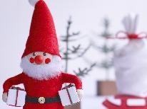 【みんなが嬉しい特典満載】大切な人と過ごすあったかクリスマス★いわて牛×冬の旬の和会席♪お子様歓迎!