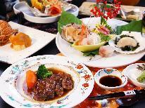 【秋の膳】~雅~ 旬を味わう…秋の贅沢食材『松茸』×いわて牛の豪華コラボ♪温泉付き客室でゆっくり部屋食
