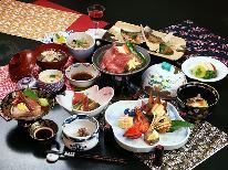 【秋の膳】~粋~ 秋の味覚満載!きのこや秋刀魚に、いわて牛の陶板焼き♪ 「朝夕共ゆっくり部屋食」