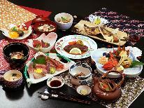 【秋の膳】~華~やわらかいわて牛ステーキと色鮮やかな秋の味覚に大満足♪「朝夕共ゆっくり部屋食」