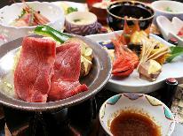 【お日にち限定!訳ありプラン】お料理・お部屋をお任せでリーズナブルに旬の和懐石を味わう♪