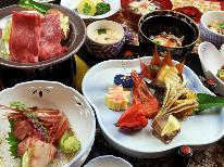 【秋の膳】~和~リーズナブル♪いわて牛の陶板焼きと郷土の秋色満開グルメに舌鼓「朝夕共ゆっくり部屋食」