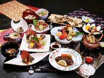 【秋の膳】~雅~ 旬を味わう…秋の贅沢食材×いわて牛の豪華コラボ♪温泉付き客室でゆっくり部屋食