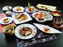 【冬の膳】~雅~ 地場産野菜といわて牛ステーキ♪贅沢食材を堪能!温泉付き客室で朝夕共ゆっくり部屋食