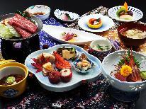 【年末年始のご予約はこちら】~和~ 年末年始特別メニューをリーズナブルに♪「朝夕共ゆっくり部屋食」