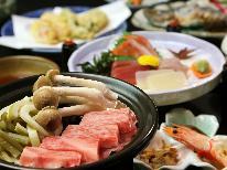 ◇最高級部位◇鳳来牛サーロインステーキで贅沢!!〔1泊2食付〕
