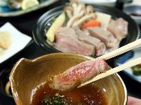 【ボリュームUP!】食べ応えある90gの鳳来牛ステーキを堪能できるのはこのプラン☆[1泊2食付]