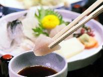 【平日限定】お得に泊まろう♪夕食個室×温泉で湯ったりプラン【1泊2食付】