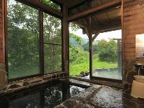 【プチ湯治】ゆっくり温泉ライフを満喫♪自然を満喫しながら天然温泉を楽しもう♪