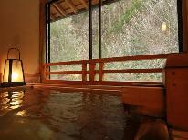 *冬はワンランク上の温泉旅へ♪浴室付客室が最大≪18,000円≫お得!新潟海の幸×2種の天然温泉*
