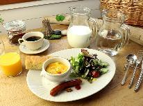 【阿蘇満喫☆】特製オムレツと手作りフォカッチャの美味しい朝ごはん♪