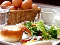 【阿蘇満喫☆】特製スープパンで心も体も温まる美味しい朝ごはん♪