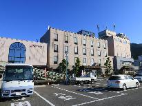 Welcome to Hyogo キャンペーン お1人様あたり☆¥2000お値引き≪素泊まりプラン!生ビール1杯無料≫