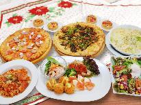 【カップル、ファミリーにおすすめ♪】焼きたて手作りピザが大人気!ドリンクバー付きイタリアンコース