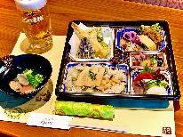 【お部屋までお料理をお持ちします!】≪特典満載♪≫生ビール1杯無料♪日替わりご夕食コース「旅路」